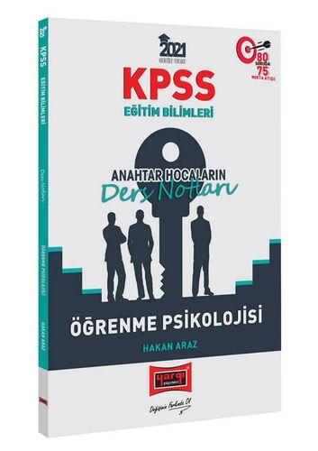 Yargı Yayınları 2021 KPSS Eğitim Bilimleri Öğrenme Psikolojisi Anahtar Hocaların Ders Notları