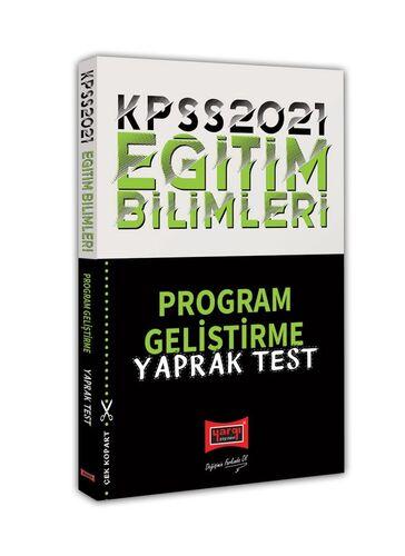 2021 KPSS Eğitim Bilimleri Program Geliştirme Yaprak Test