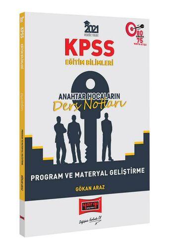 Yargı Yayınları 2021 KPSS Eğitim Bilimleri Program ve Materyal Geliştirme Anahtar Hocaların Ders Notları