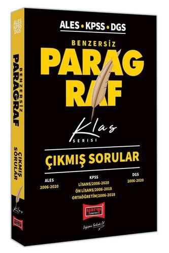 Yargı Yayınları ALES KPSS DGS Benzersiz Paragraf Çıkmış Sorular Klas Serisi