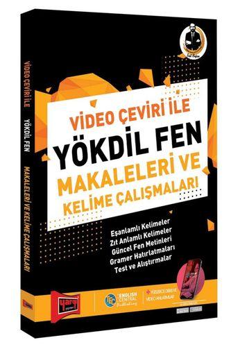 Video Çeviri İle YÖKDİL Fen Makaleleri ve Kelime Çalışmaları 2. Baskı