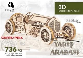 Yarış Arabası Ahşap 3D Wooden Puzzle