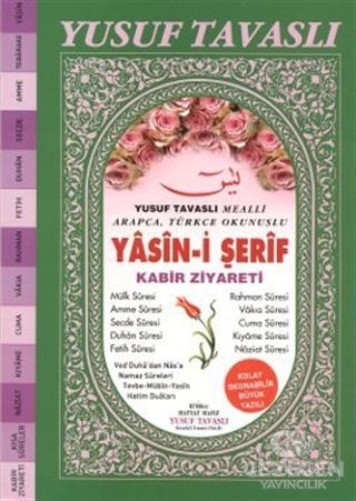 Yasin-i Şerif - Kabir Ziyareti (Rahle Boy) (D61)
