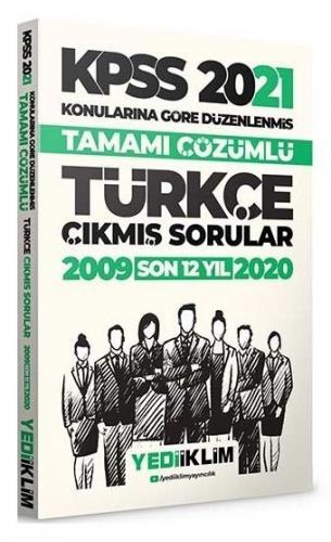 2021 KPSS Genel Yetenek Türkçe Konularına Göre Tamamı Çözümlü Çıkmış Sorular(Son 12 Yıl)