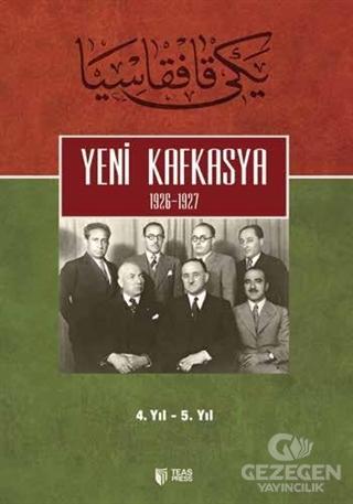 Yeni Kafkasya 4. Cilt
