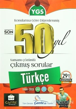 YGS Türkçe Son 50 Yıl Tamamı Çözümlü Çıkmış Sorular (1966-2015)