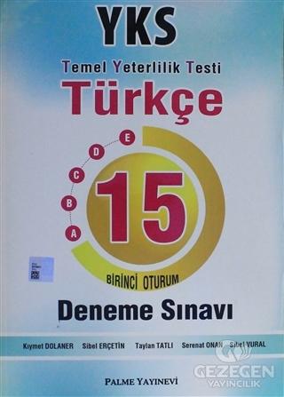 YKS - TYT 1. Oturum Türkçe 15 Deneme Sınavı