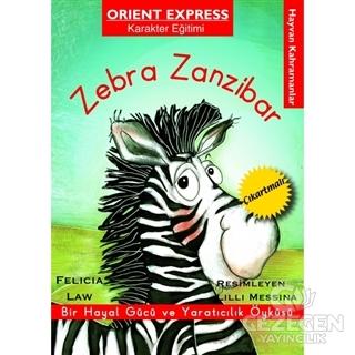 Zebra Zanzibar