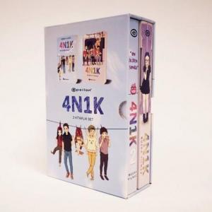4N1K 2 Kitaplık Set