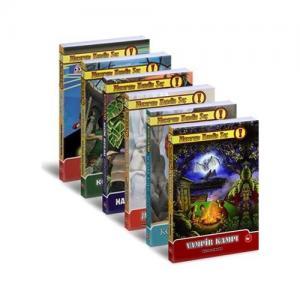 Maceranı Kendin Seç 6 Kitap Set