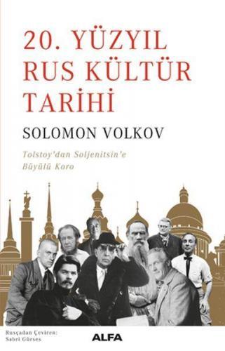 20. Yüzyıl Rus Kültür Tarihi