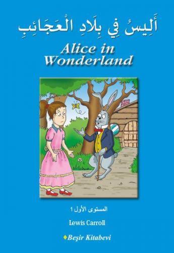 Alice in Wonderland Arapça