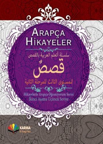 Arapça Hikayeler Hikayelerle Arapça Öğreniyorum Serisi 2. Aşama 3. Seviye Ciltli