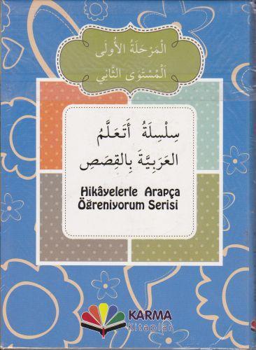 Hikayelerle Arapça Öğreniyorum 1. Aşama 2. Seviye 10 Kitap