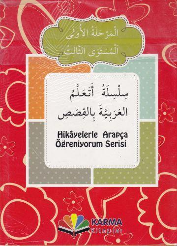 Hikayelerle Arapça Öğreniyorum 1. Aşama 3. Seviye 10 Kitap