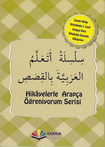 İmam Hatip Ortaokulu 5. Sınıf Arapça Ders Kitabıyla Uyumlu Hikayeler 10 Kitap