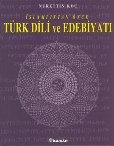 İslamlıktan Önce Türk Dili ve Edebiyatı