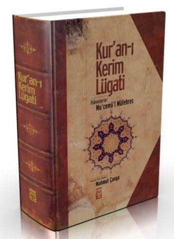 Kur'an ı Kerim Lugatı