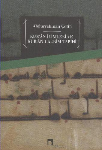 Kur'an İlimleri ve Kur'an ı Kerim Tarihi