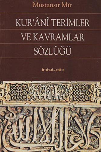 Kurani Terimler ve Kavramlar Sözlüğü
