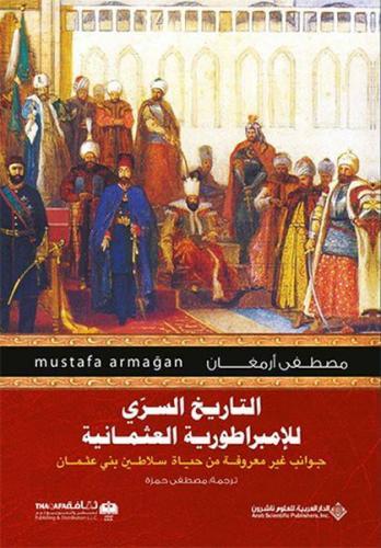 Osmanlı'nın Mahrem Tarihi Arapça