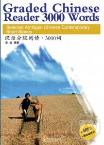 Graded Chinese Reader 3000 Words + Download Online MP3