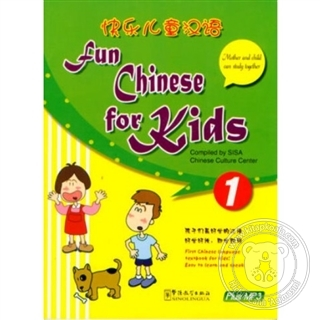 Fun Chinese for Kids 1 + MP3 CD