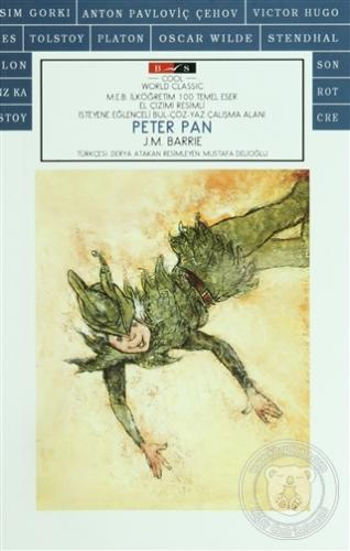 Peter Pan (Cool)