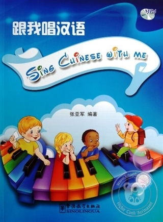 Sing Chinese with Me