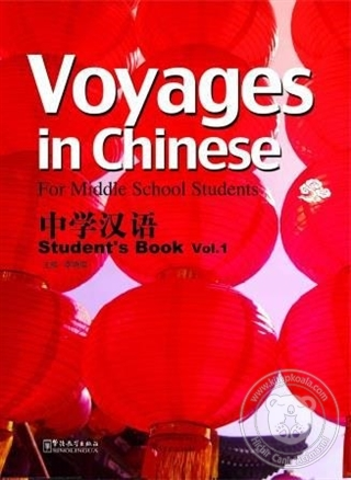 Voyages in Chinese 1 Student's Book - Gençler İçin Çince Kitap - MP3 CD