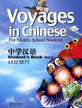 Voyages in Chinese 2 Student's Book - Gençler İçin Çince Kitap + MP3 CD