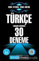 2019 KPSS Genel Yetenek Genel Kültür - Türkçe Tamamı Çözümlü 30 Deneme