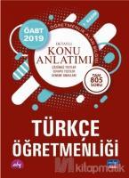 2019 ÖABT Türkçe Öğretmenliği Öğretmenlik Alan Bilgisi Detaylı Konu Anlatımı