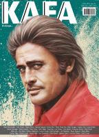 KAFA Dergisi 49. Sayı Eylül 2018