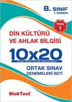 8. Sınıf 10x20 Din Kültürü ve Ahlak Bilgisi Kazanım Pekiştirme Denemeleri Seti (1. Dönem - TEOG 1)