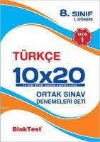 8. Sınıf 10x20 Türkçe Ortak Sınav Denemeleri Seti (1.Dönem - TEOG 1)