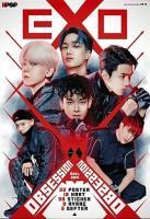 Kpop Dergisi Exo Sayı:2019/04