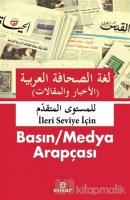 Basın / Medya Arapçası (İleri Seviye İçin)