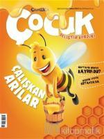 Çamlıca Çocuk Dergisi Sayı: 26 Nisan 2018