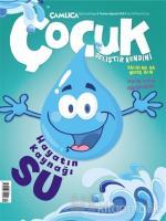 Çamlıca Çocuk Dergisi Sayı: 29 Temmuz - Ağustos 2018