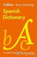 Collins Easy Learning Spanish Dictionary (8th Edition)