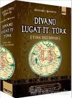 Divanü Lugat-it Türk (Ciltli)