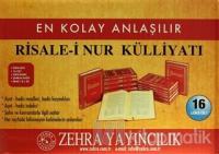 En Kolay Anlaşılır Risale-i Nur Külliyatı Orta Boy (16 Cilt Takım) (Ciltli)