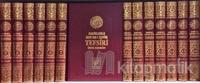 Hadislerle Kur'an-ı Kerim Tefsiri (16 Cilt Takım Şamua) (Ciltli)
