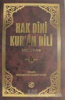 Hak Dini Kur'an Dili Cilt: 4 (Ciltli)
