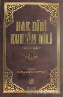 Hak Dini Kur'an Dili Cilt: 8 (Ciltli)