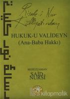 Hukuk-U Valideyn (Mini Boy)