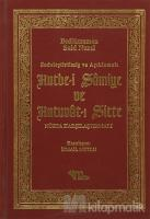 Hutbe-i Şamiye ve Hutuvat-ı Sitte (Ciltli)