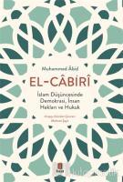 İslam Düşüncesinde Demokrasi, İnsan Hakları ve Hukuk