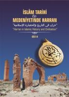 İslam Tarihi ve Medeniyetinde Harran Cilt: 2